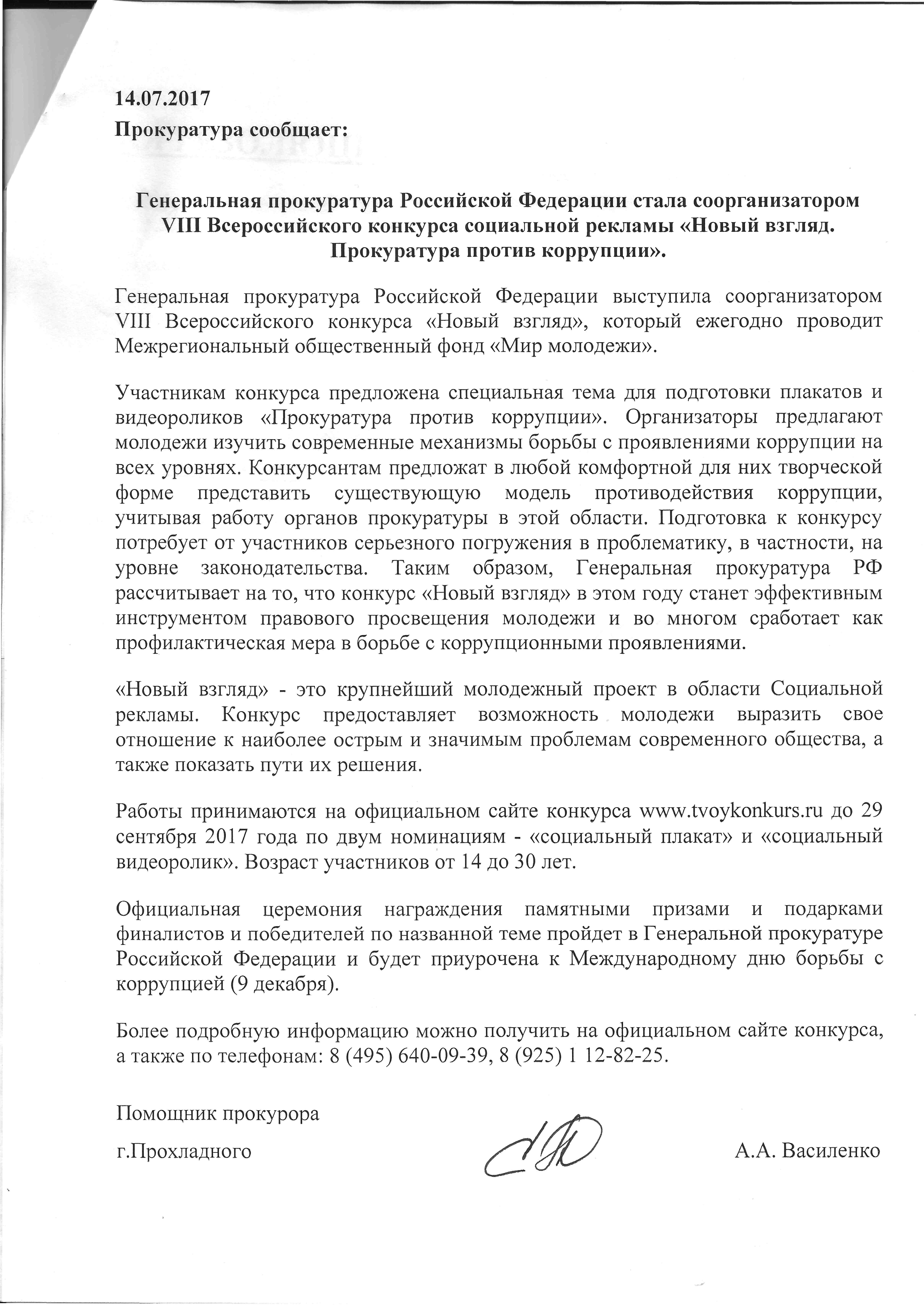 Что будет с интернетом в России в 2019 году в 2019 году